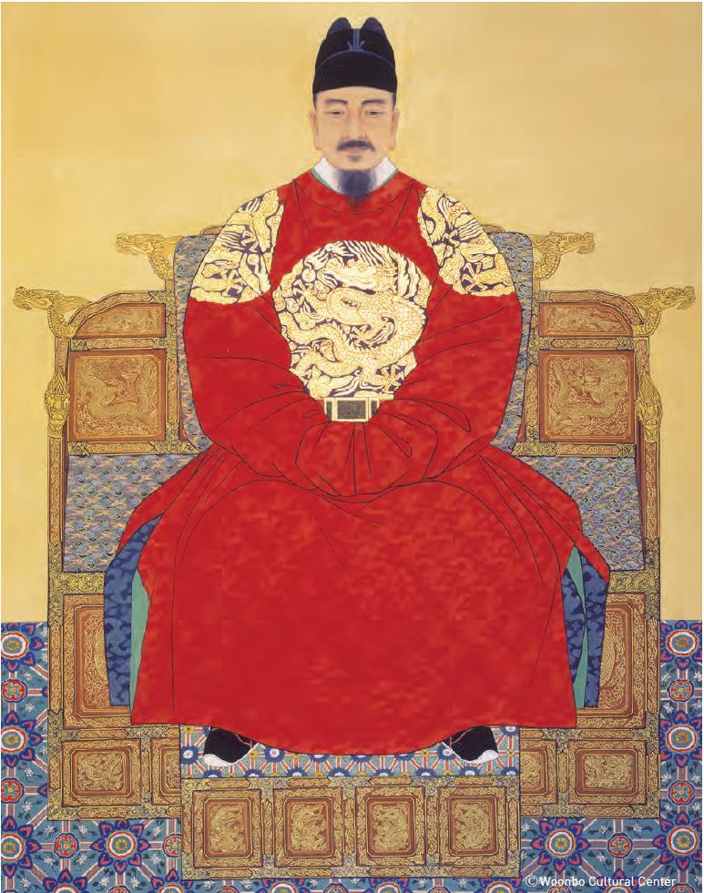 Il Re Sejong